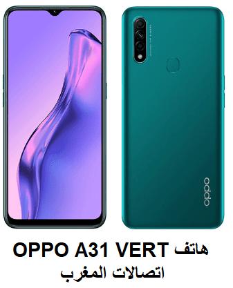 هاتف OPPO A31 VERT اتصالات المغرب